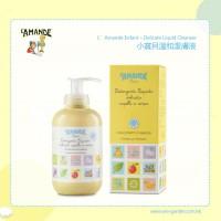 小寶貝溫和潔膚液 Enfant Delicate Liquid Cleanser 250ML